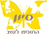SivanStudio לוגו