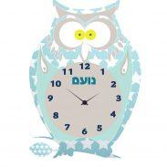 שעון ינשוף-01