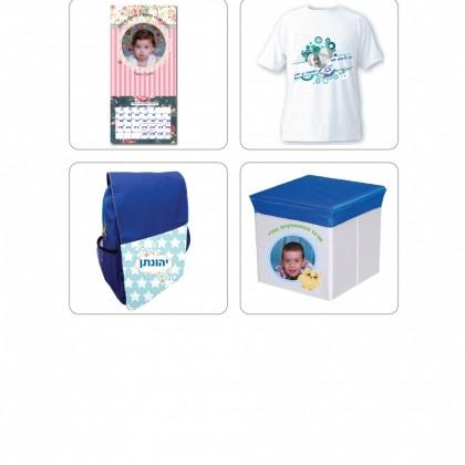 חבילת מתנות שנתית-פרפר השלווה
