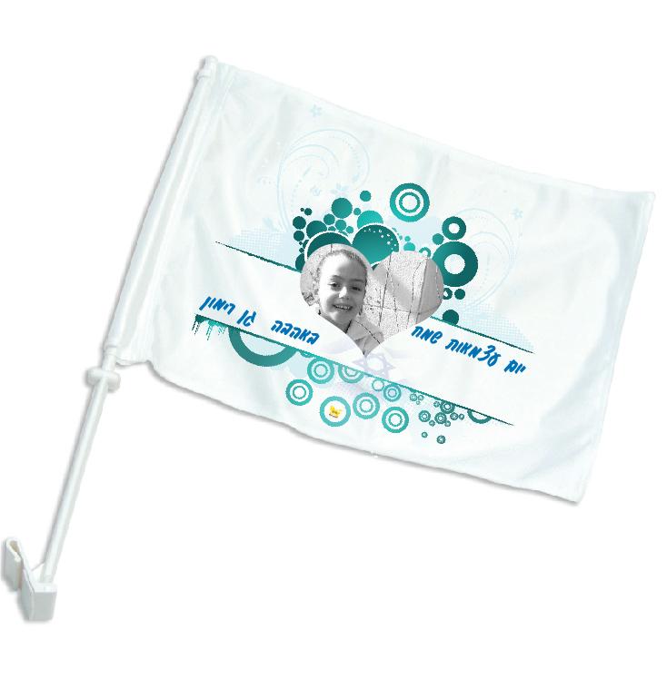 דגל ישראל ליום העצמאות 02
