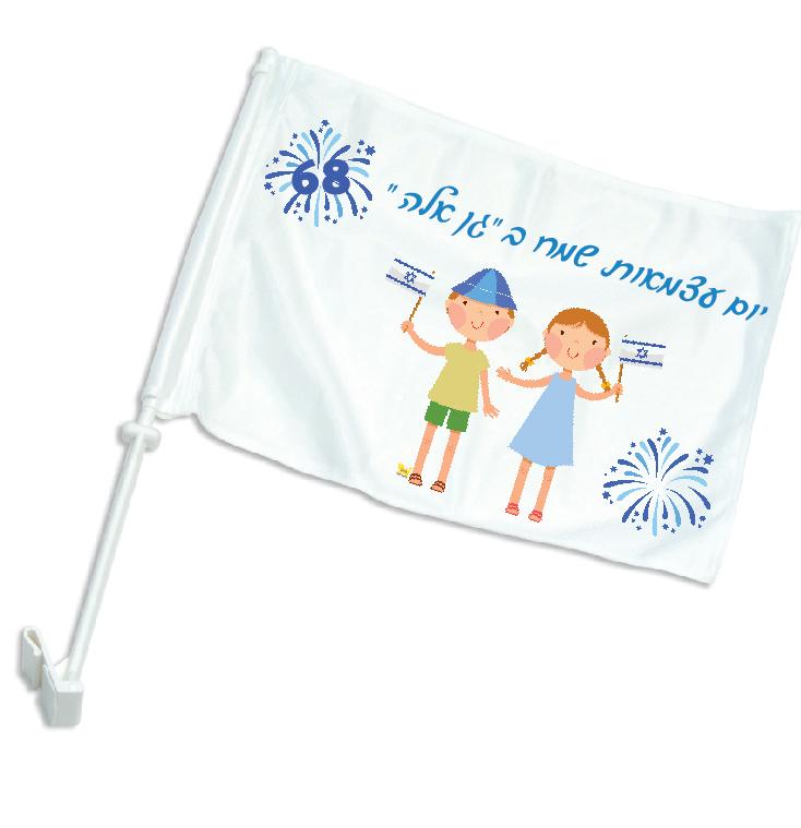 דגל בד דגם ילדים