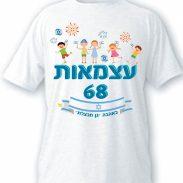 חולצה דגם ילדים רוקדים