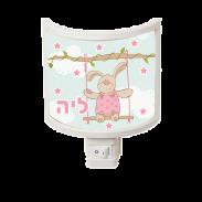 מנורת לילה-04