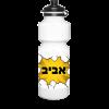 בקבוק פלסטיק 2019-01