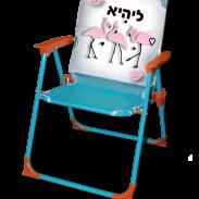 כסא ים